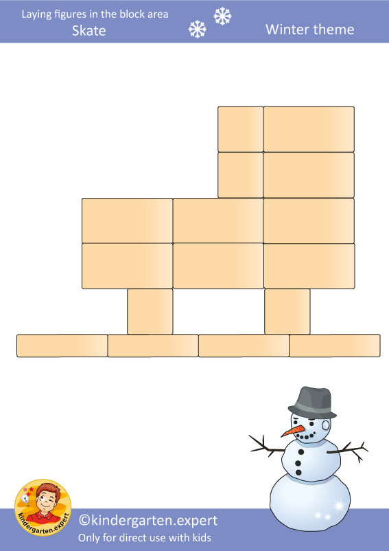 2d card block area skate, kindergarten.expert, free printable