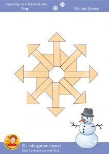 2d card block area star, kindergarten.expert, free printable