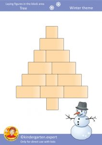2d card block area tree, kindergarten.expert, free printable