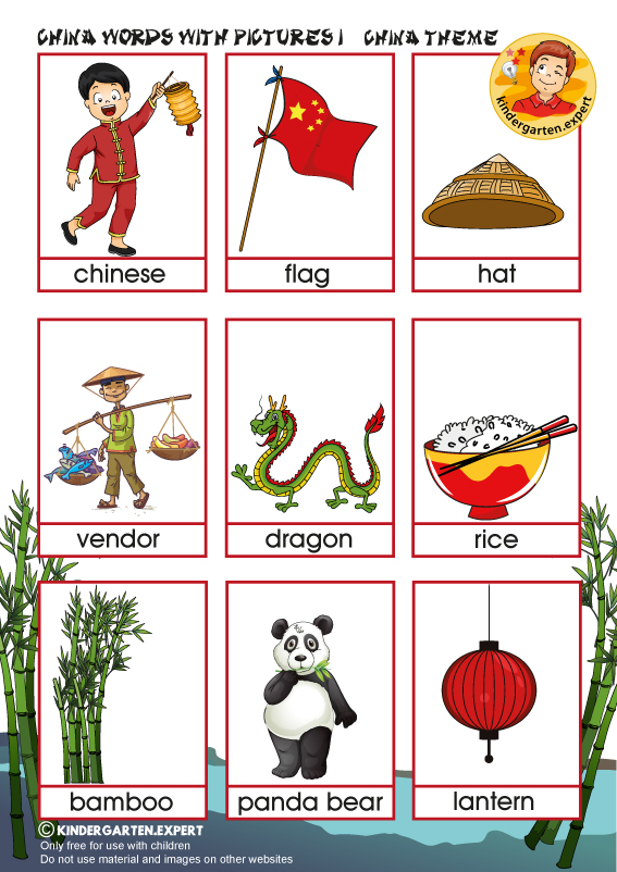 China words with pictures 1, kindergarten.expert, free printable