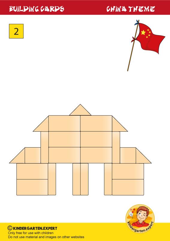 Building card 2, 2d card blocks center, China theme, kindergarten expert, free printable
