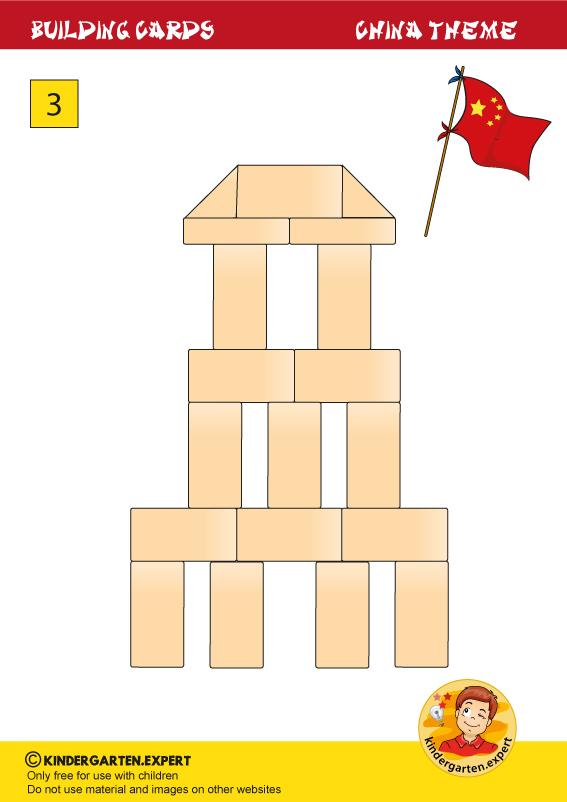 Building card 3, 2d card blocks center, China theme, kindergarten.expert, free printable