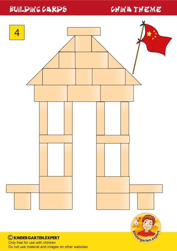 Building card 4, 2d card blocks center, China theme, kindergarten expert, free printable