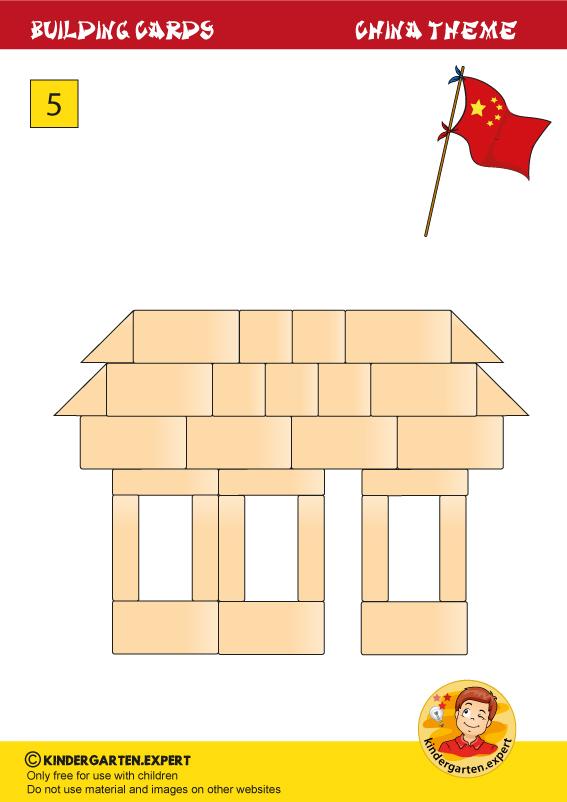 Building card 5, 2d card blocks center, China theme, kindergarten.expert, free printable