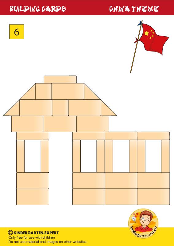 Building card 6, 2d card blocks center, China theme, kindergarten expert, free printable