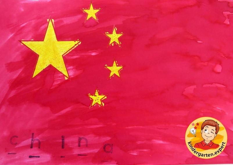 Making the Chinese flag, China theme, kindergarten expert