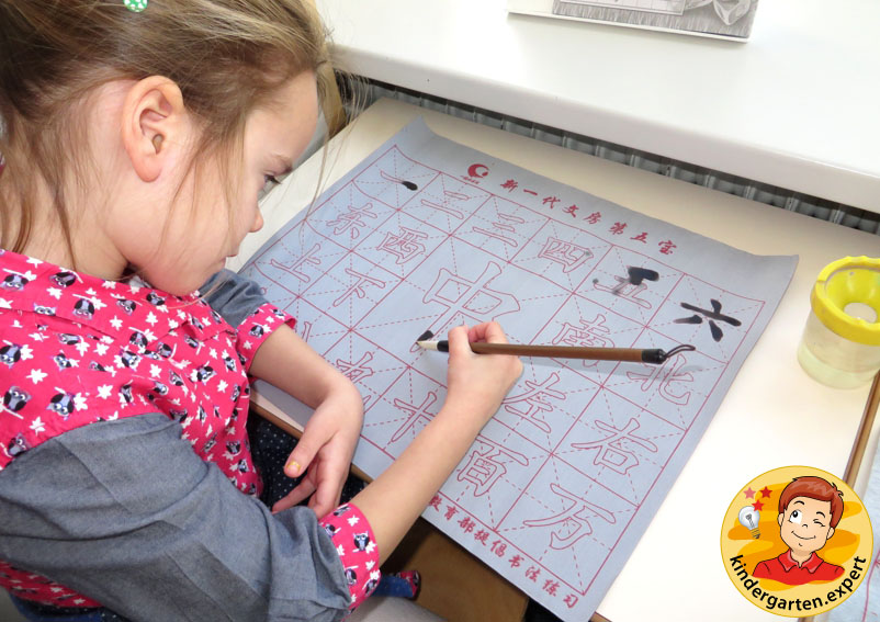 Painting Chinese characters with water on a reusable mat, China theme, kindergarten expert