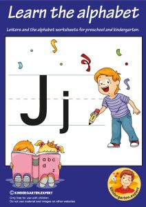 Letters & alphabet worksheets for preschool and kindergarten, letter J, kindergarten expert, free printable
