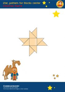 Star, pattern for blocks center, kindergarten expert, free printable