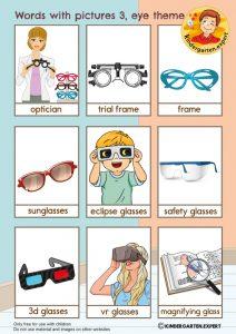 Eye words with pictures 3, eye theme, kindergarten expert, free printable