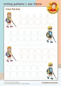 Writing patterns 2, eye theme, kindergarten expert, free printable